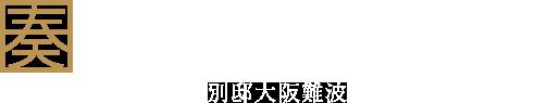 HOTEL KANADE 大阪難波